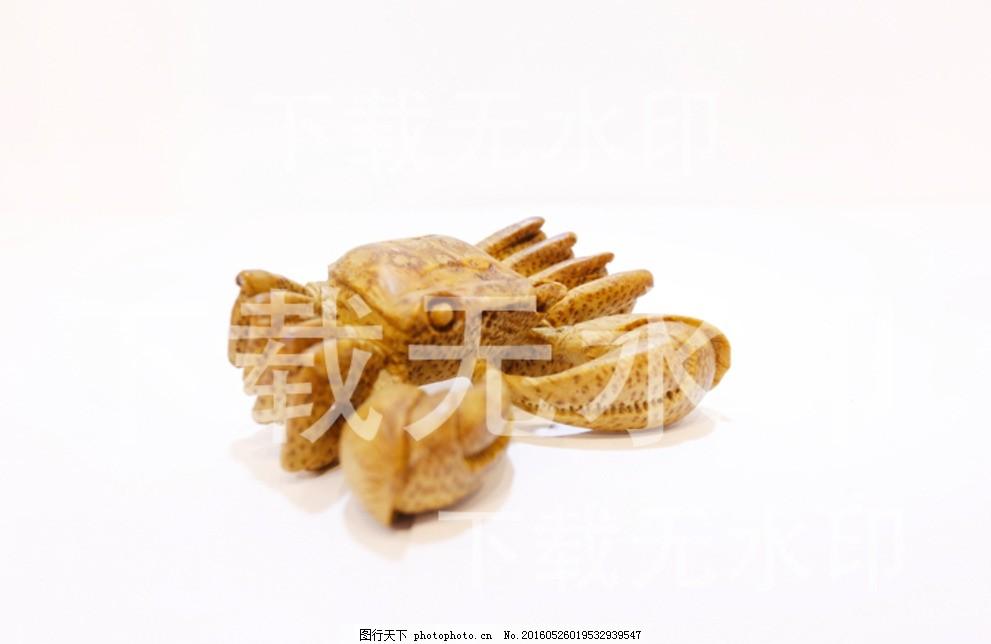 竹雕螃蟹 竹雕小把件 竹子 竹螃蟹 东阳木雕 文玩 摆件 挂件