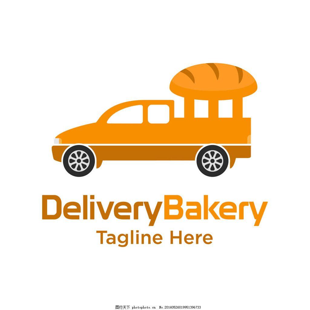 面包汽车logo设计 公司logo设计 标志设计 商标设计 创意logo设计