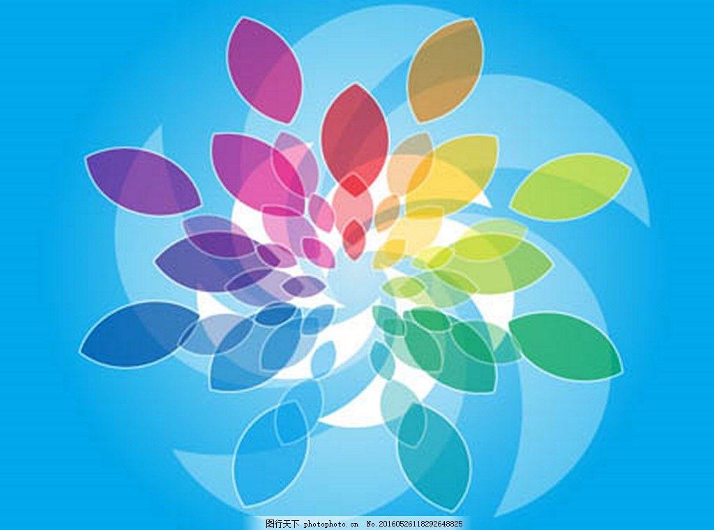 蓝颜色的背景 蓝色 蓝色叶子 绿色叶子 紫色叶子 青色 天蓝色