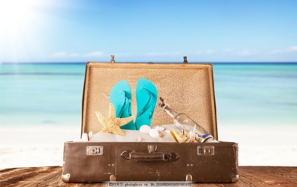 夏天,海滩 旅行箱 沙滩 海水浴场 旅游 海螺 贝壳-图