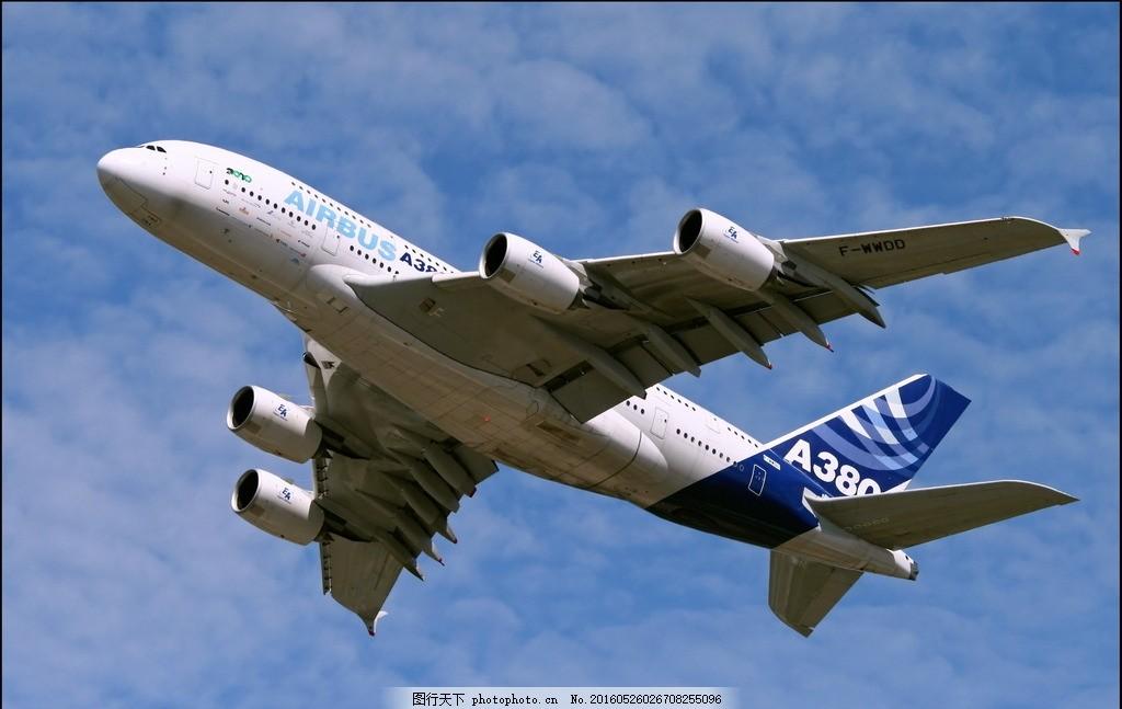 飞机 飞机高清素材 客机 航天飞机 飞机起飞 飞机降落 飞机飞行