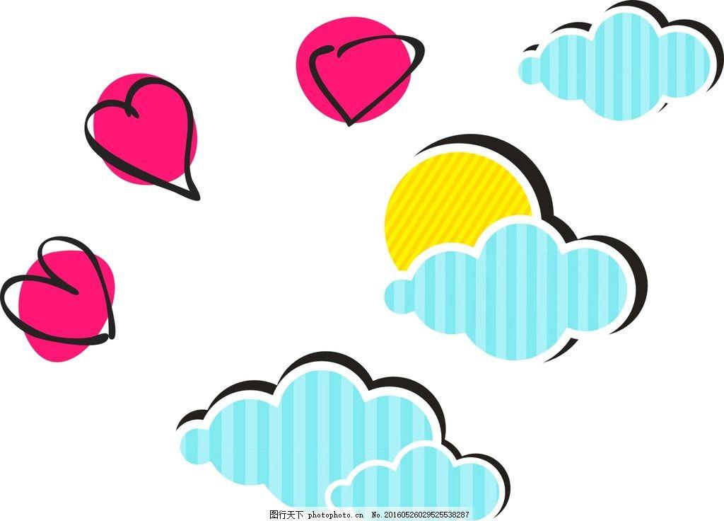 卡通云彩 心形,卡通素材 可爱 手绘素材 儿童素材-图