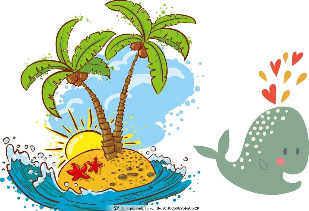 沙滩素材 椰子树 卡通椰子树 矢量椰子树 手绘椰子树 椰子树素材 浪花