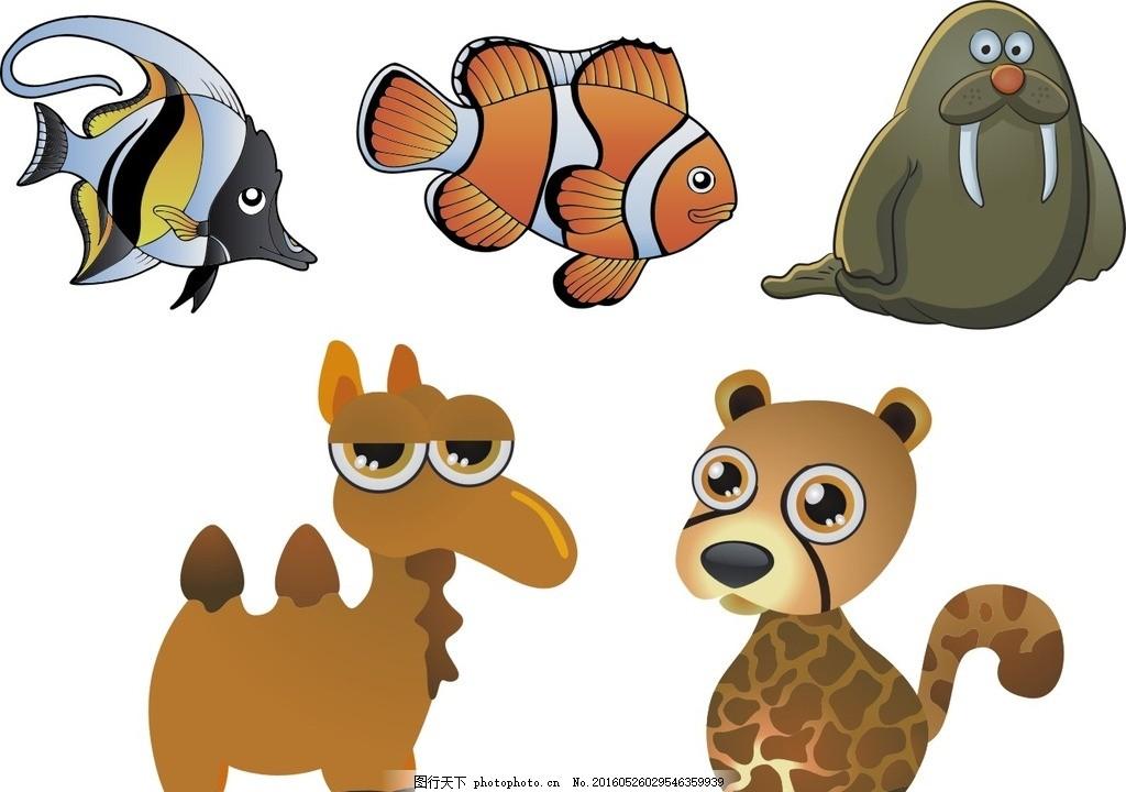 骆驼 海狮 鱼 卡通素材 可爱 手绘素材 幼儿园素材 矢量 抽象设计