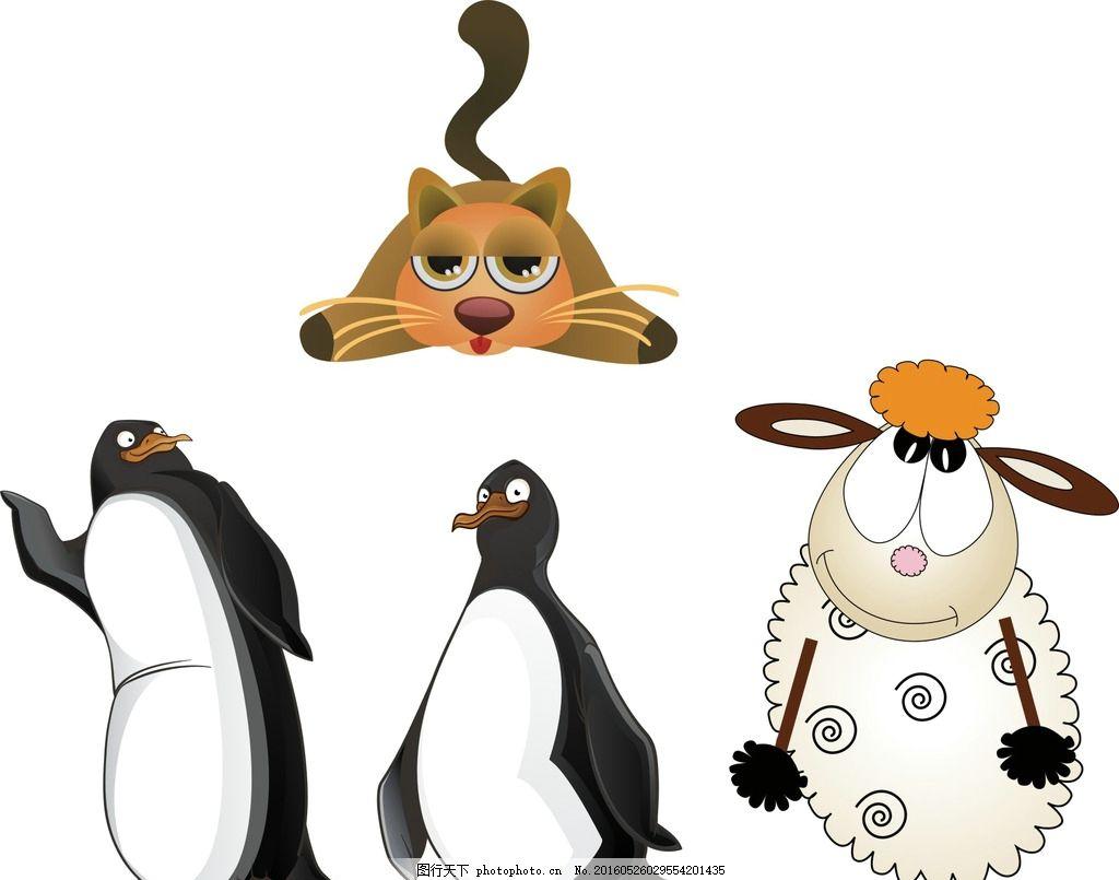 企鹅 绵羊 卡通素材 可爱 素材 手绘素材 幼儿园素材 卡通 矢量 抽象