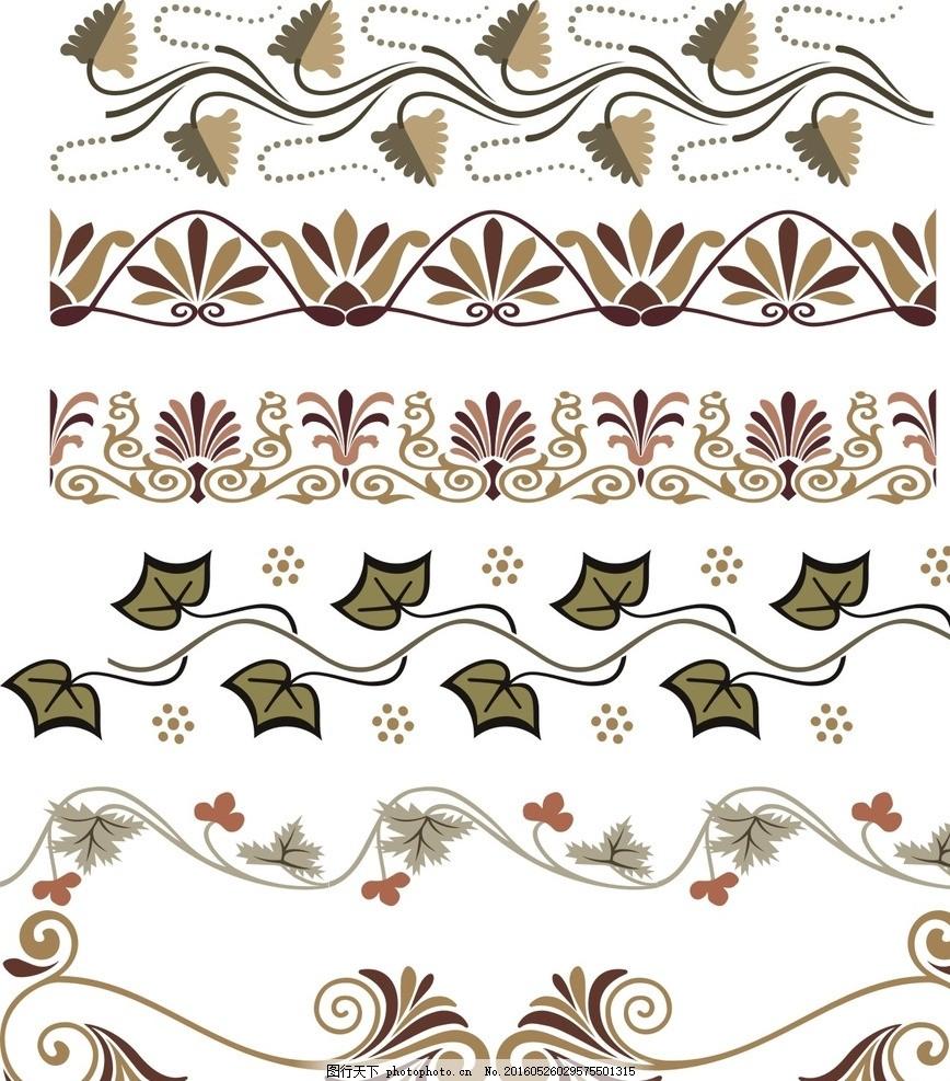 花藤 树藤 古典 传统民族花纹 少数民族花纹 民族风花纹 古典边框