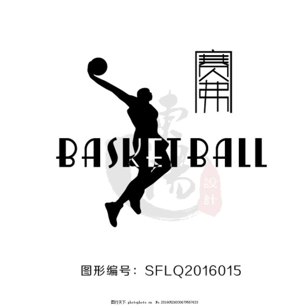 篮球球服印花图案矢量