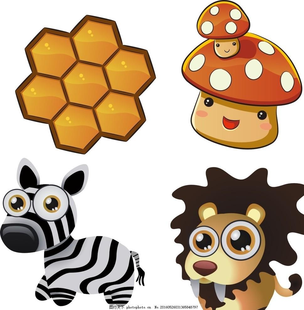 卡通蘑菇 狮子 河马 卡通素材 可爱 素材 手绘素材 幼儿园素材 卡通