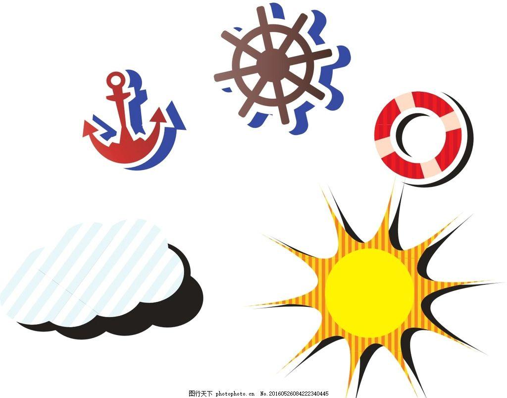 太阳 云彩 救生圈 卡通素材 可爱 手绘素材 幼儿园素材 矢量