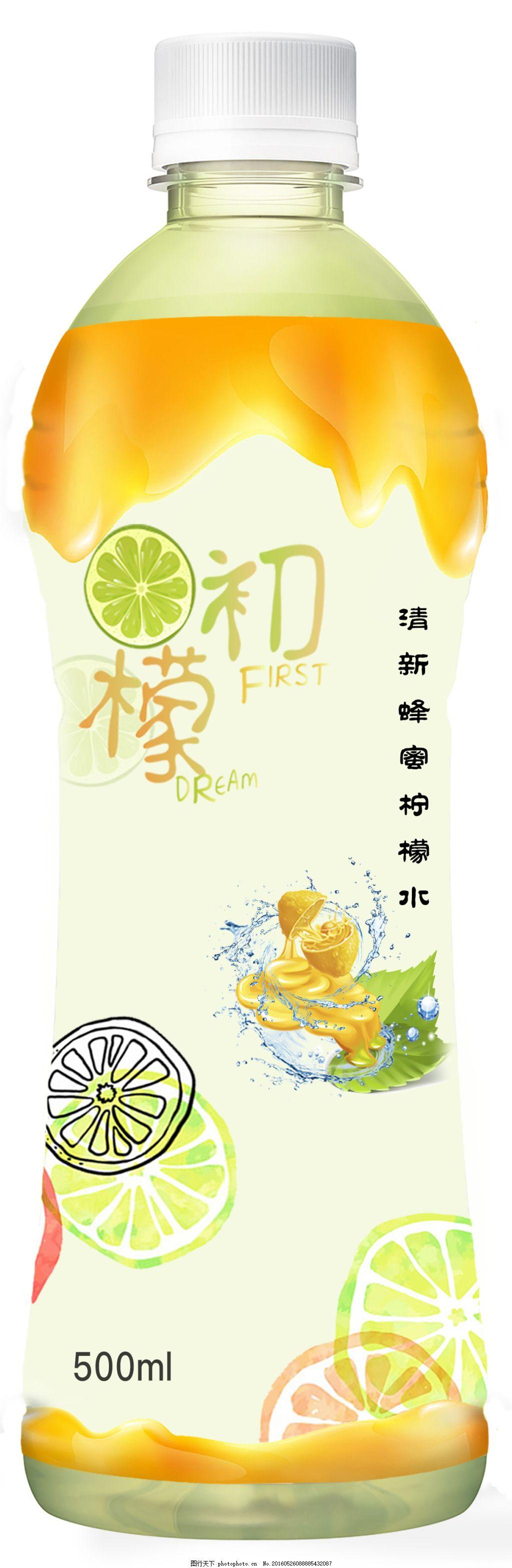 瓶身包装设计 饮料瓶 柠檬水 瓶身扩展 创意包装 白色