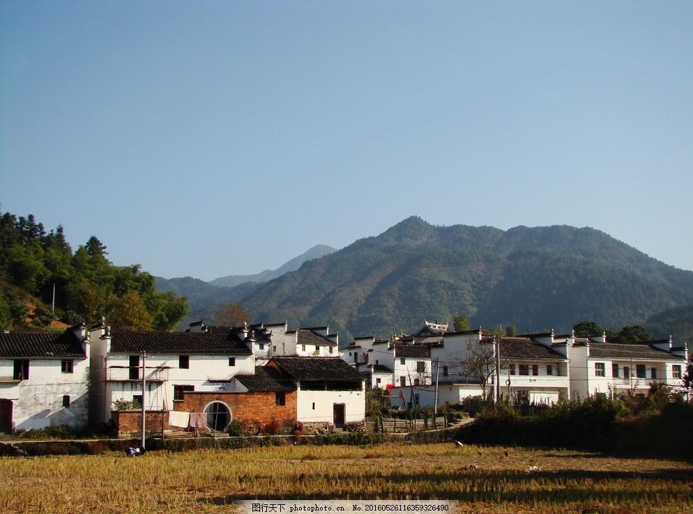 婺源建筑 采风 风景 黑瓦白墙 静谧 老房子 大山 写生 摄影