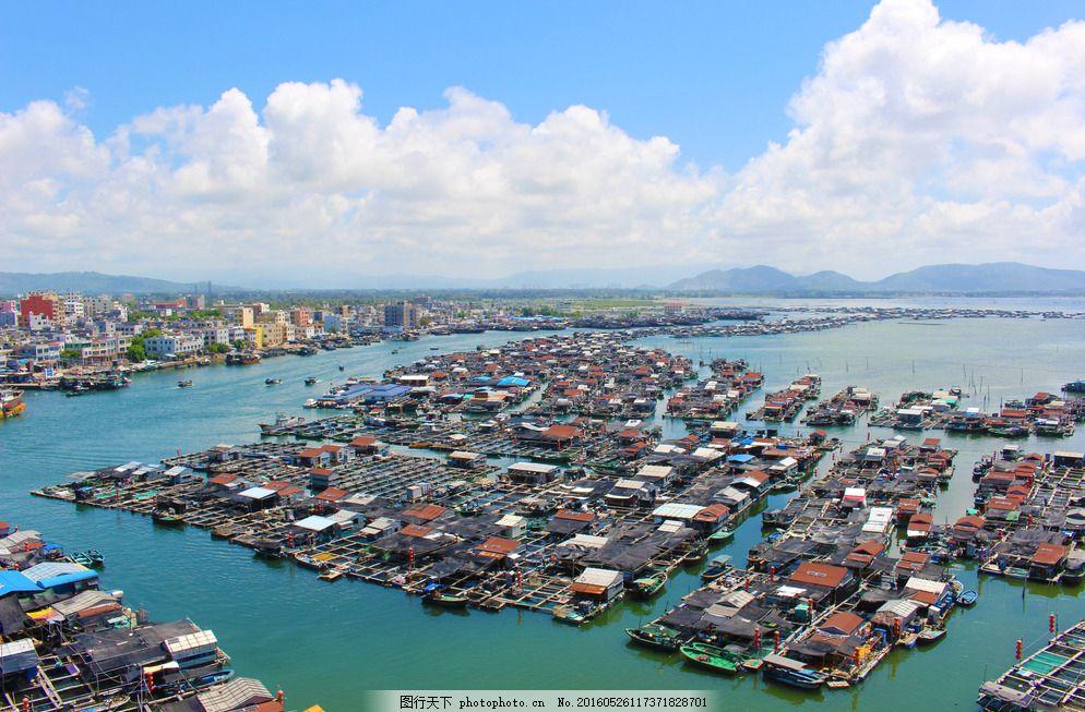 三亚渔岛风光图片