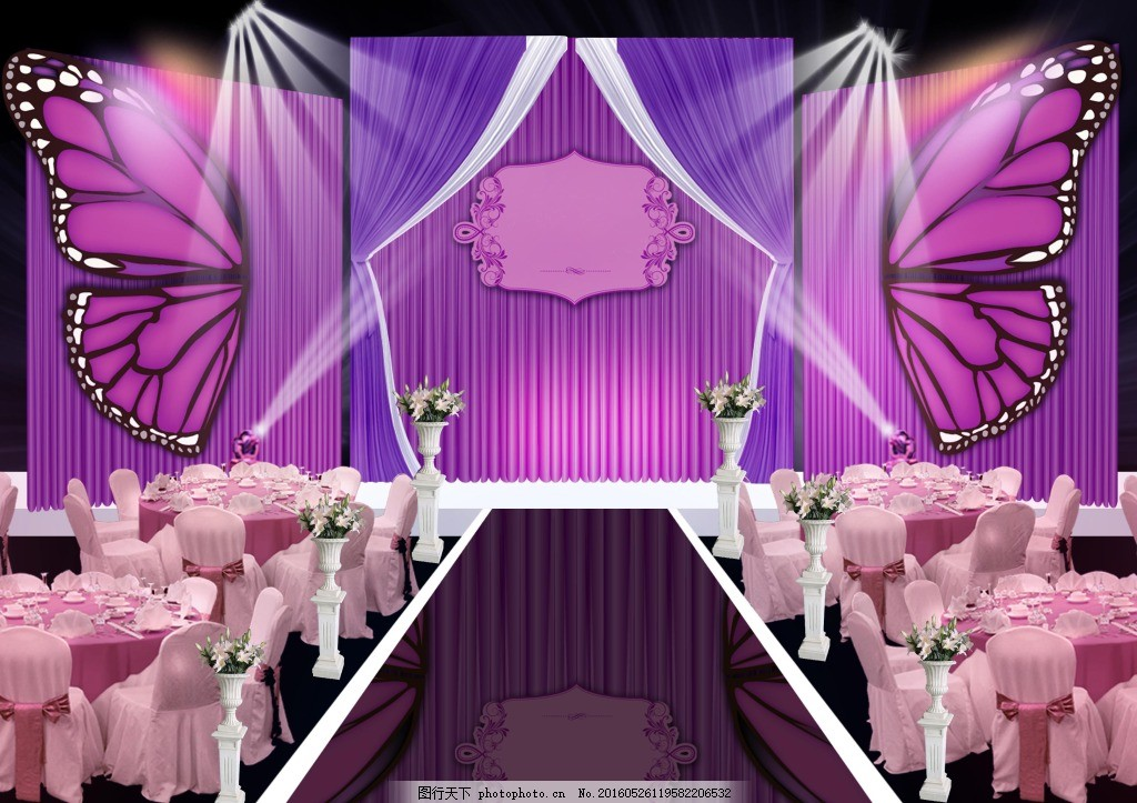 婚礼 主背景 副背景 舞台 蝴蝶 紫色 蝴蝶造型 t台 路引 灯光 纱幔
