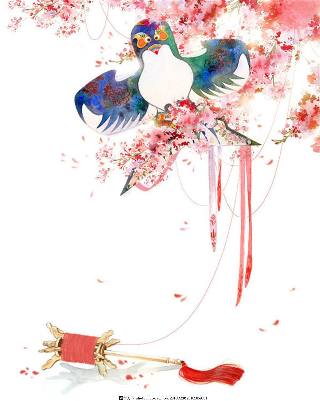 风景 山清水秀 水彩画 中国风 纸风筝 彩色水墨画 落花流水 古风物件