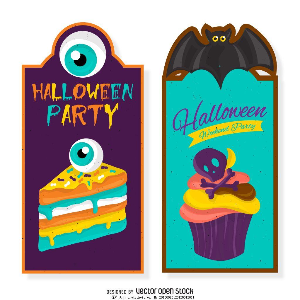 海报 海报设计 ai素材 手绘卡通 卡通海报 可爱 蝙蝠 眼球 蛋糕 糖果