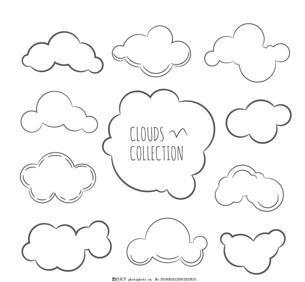 手绘线条云朵
