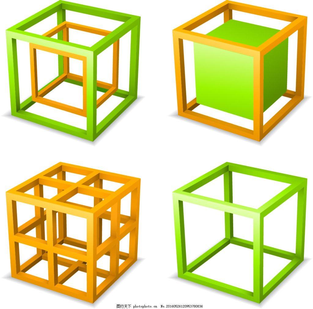 几何正方体 立体 创意 镂空