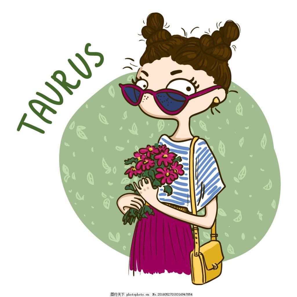 设计图库 动漫卡通 动漫人物  金牛座女孩漫画 金牛座 星座女孩 时尚