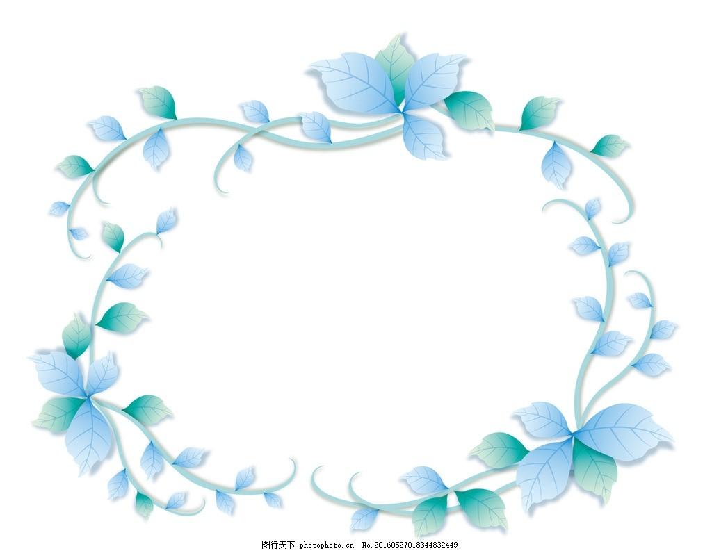 叶藤 藤蔓 叶子 花 蓝色 时尚 设计 自然景观 自然风光 eps