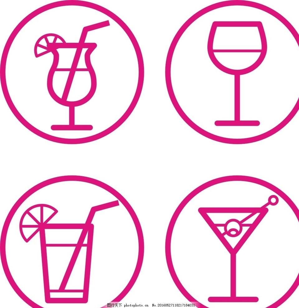 饮品图标 矢量饮品图标 卡通素材 矢量素材 手绘素材 卡通 矢量 手绘