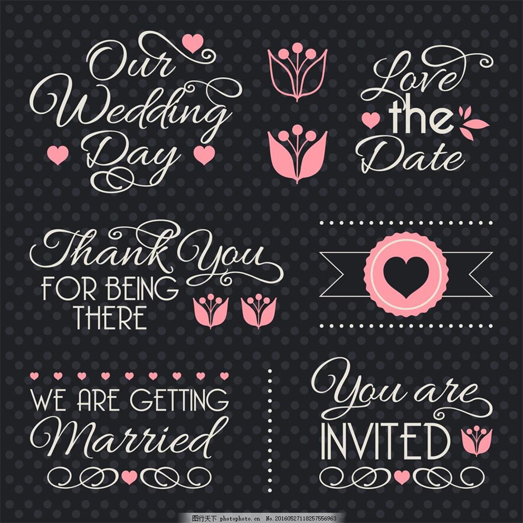 黑色波点婚礼主题背景图片