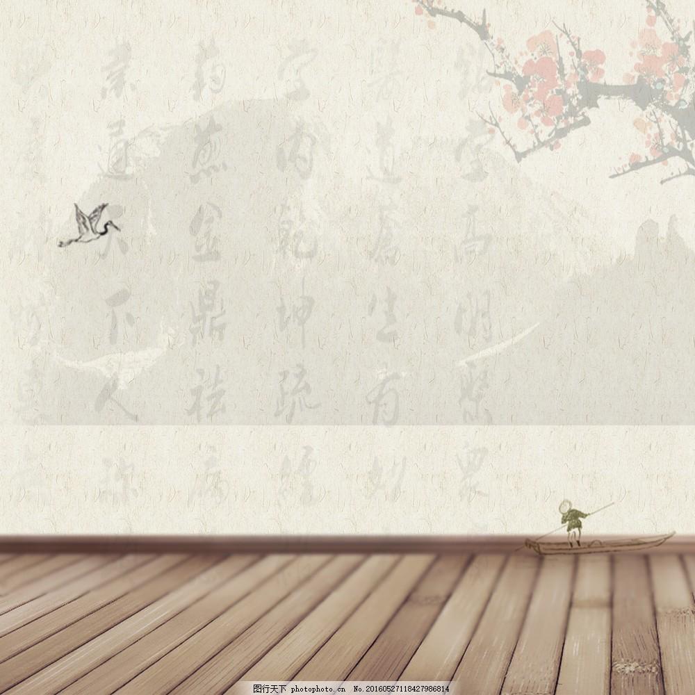 中国风 淘宝背景 木板 psd 白色