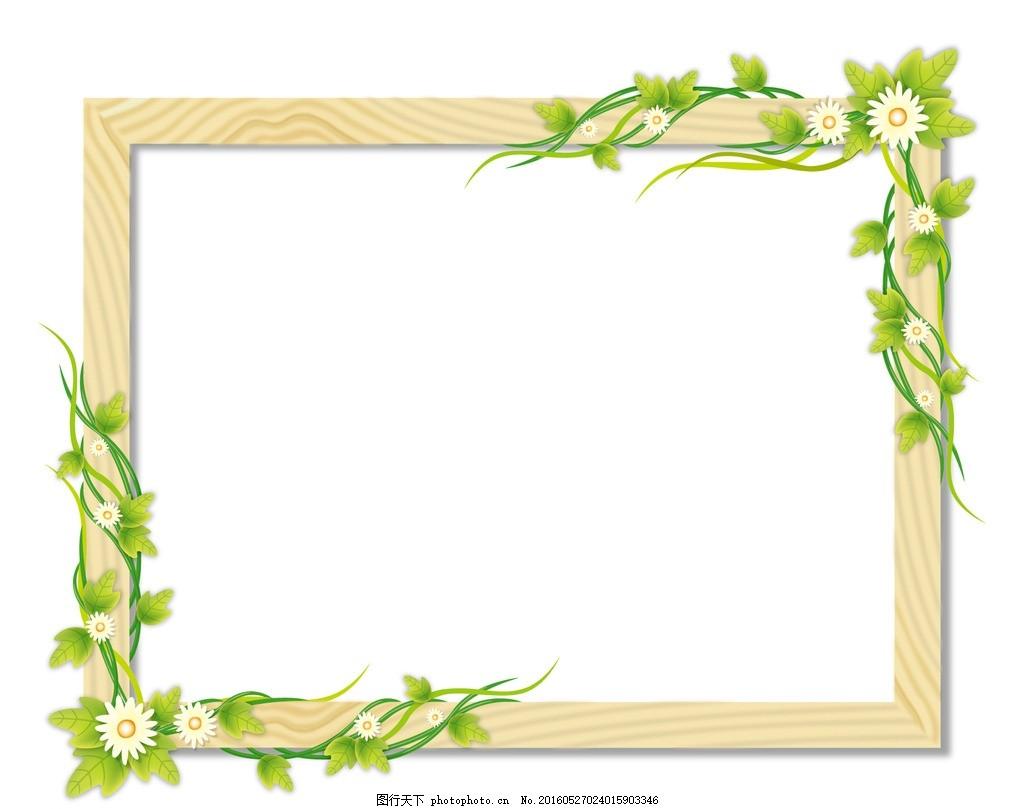 蔷薇藤蔓边框手绘