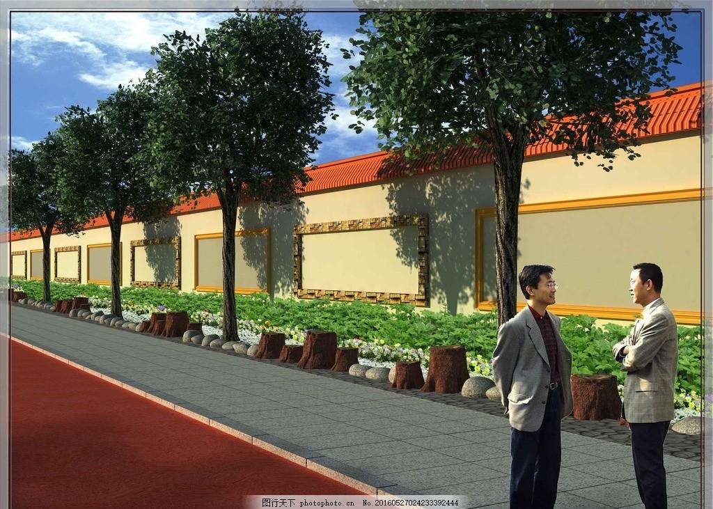 古建围墙 文化浮雕墙 塑石 景观石 景观规划 设计 自然景观 建筑园林图片