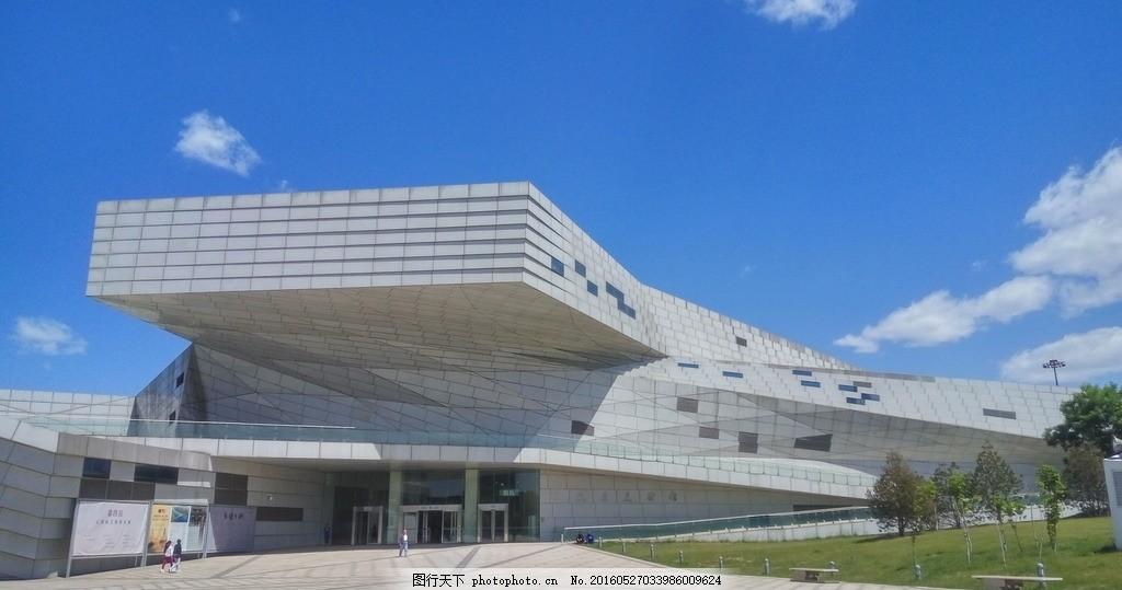山西太原美术馆 山西美术馆 城市 环保 汾河 公园 风景 蓝天
