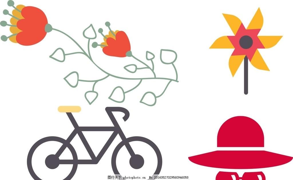 风车 自行车 飞碟 卡通素材 可爱 素材 手绘素材 幼儿园素材 卡通装饰