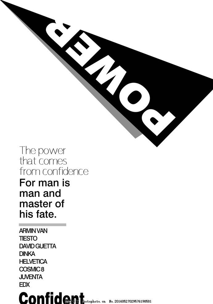 版式设计 英文版式 字体设计 字体编排 其他 图片素材