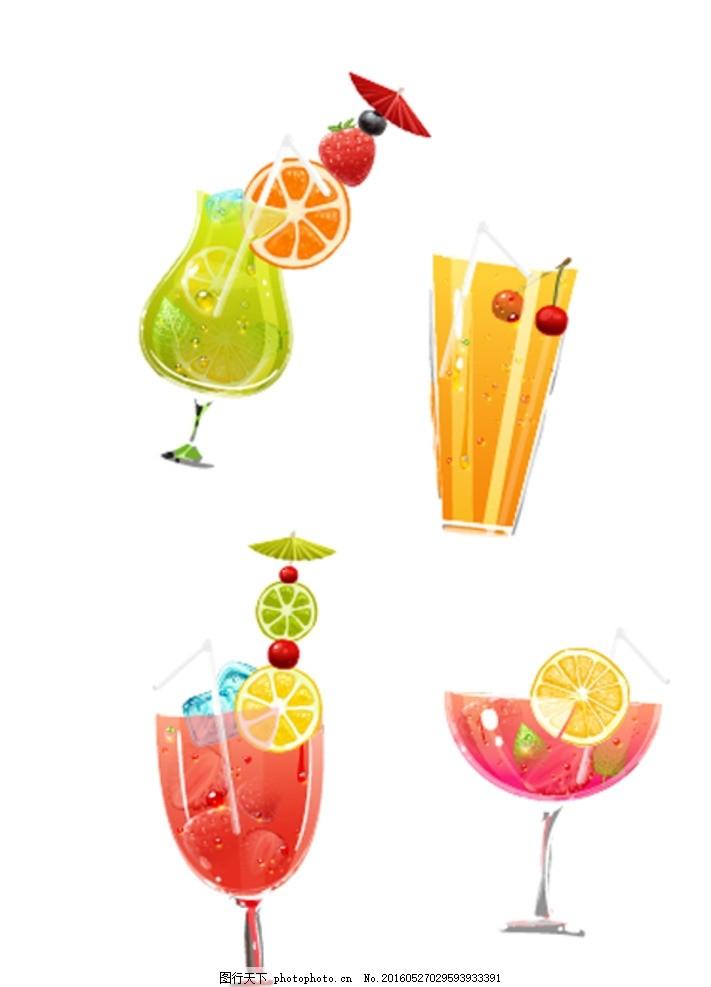 夏日饮品 卡通素材 矢量素材 手绘素材 卡通 矢量 手绘 夏季素材 夏日