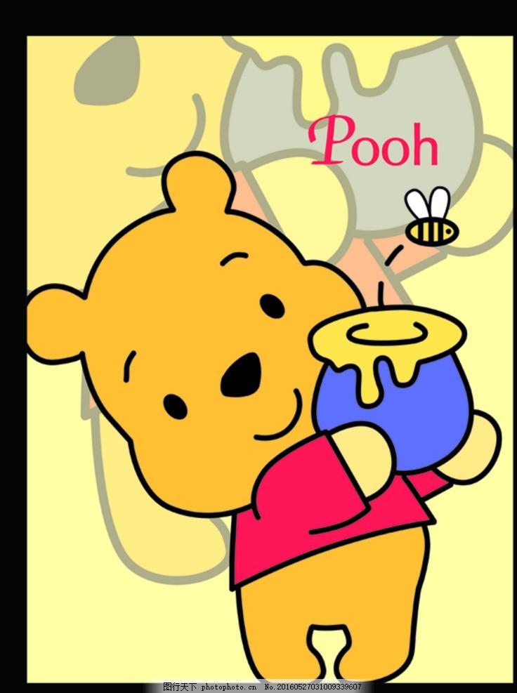 维尼熊 卡通 迪士尼卡通 卡通熊 熊猫 卡通熊猫 女孩 手绘女孩