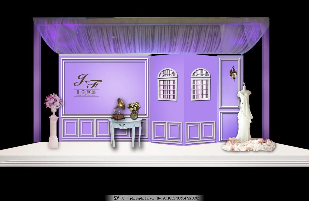 紫色浪漫欧式婚礼效果图设计图 紫色 欧式 浪漫婚纱 沙曼 婚礼效果图