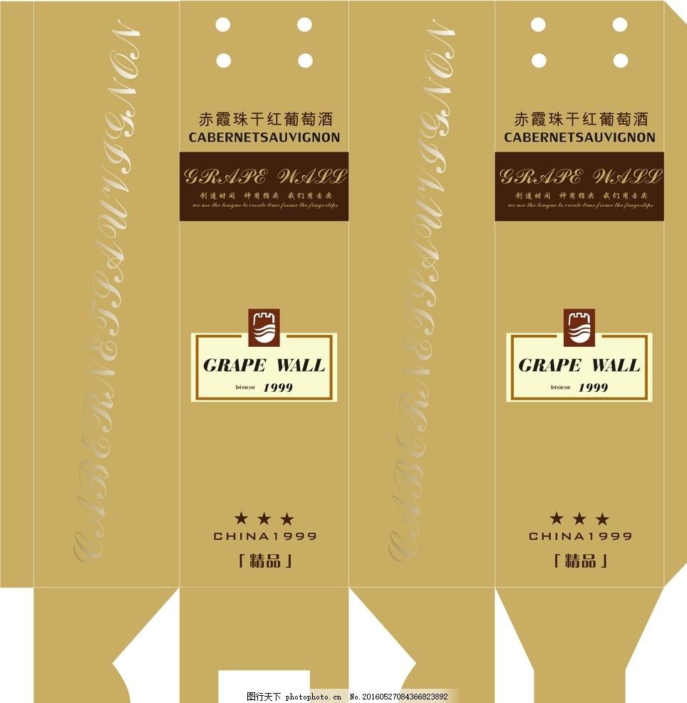 红酒包装 包装排版 印刷 海报 红酒海报 广告设计 包装设计图片