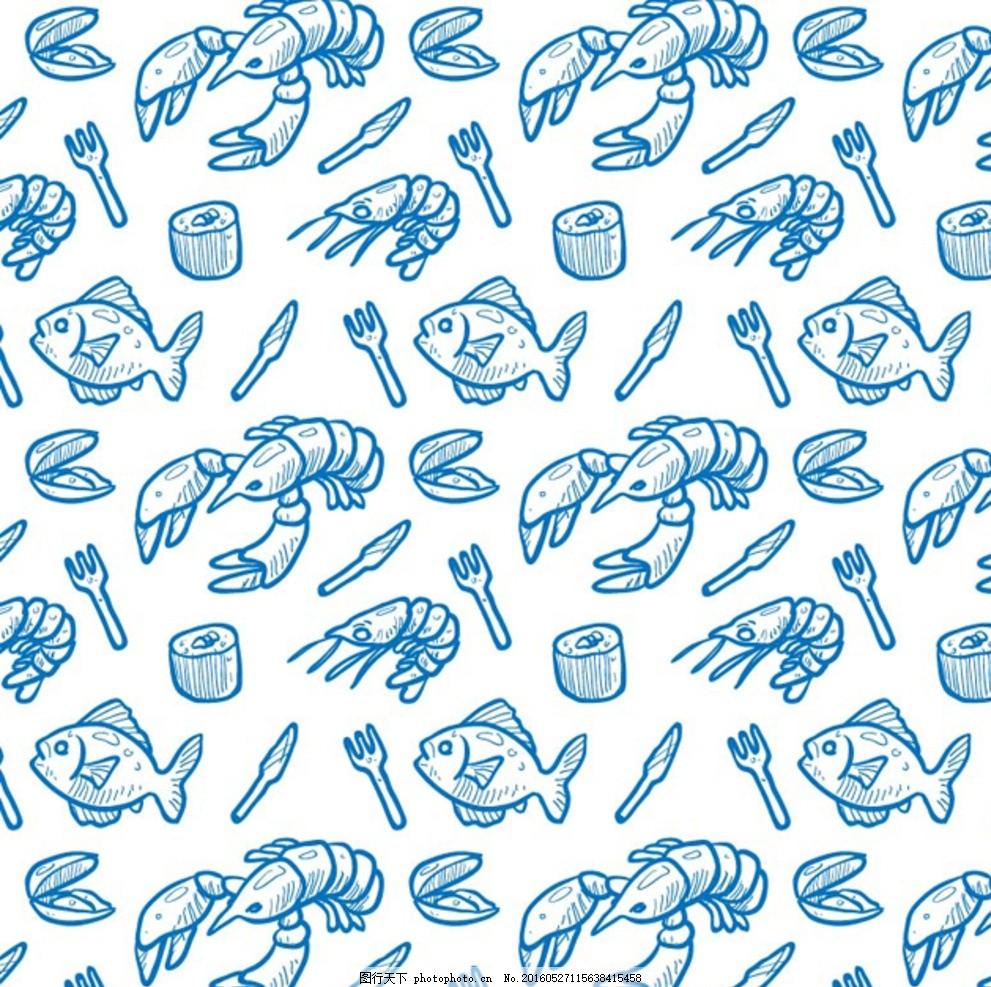 卡通手绘背景图 海鲜 龙虾 刀叉 鱼 墙纸 卡通 手绘 书本封面 卡通