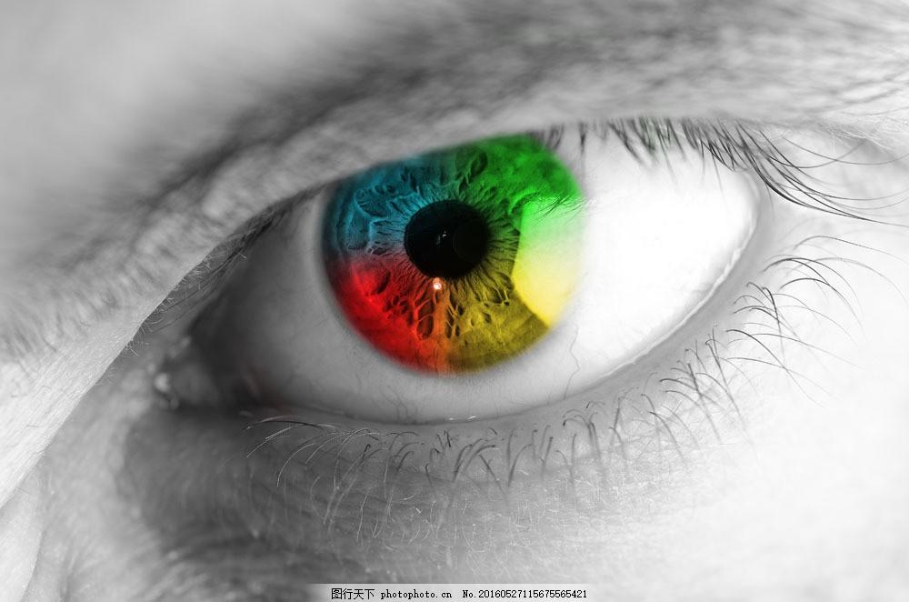 彩色眼睛图片