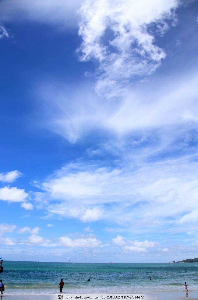 蓝天 自 大海 海边 沙滩 经典蓝天白云 摄影 自然景观 自然风景 350