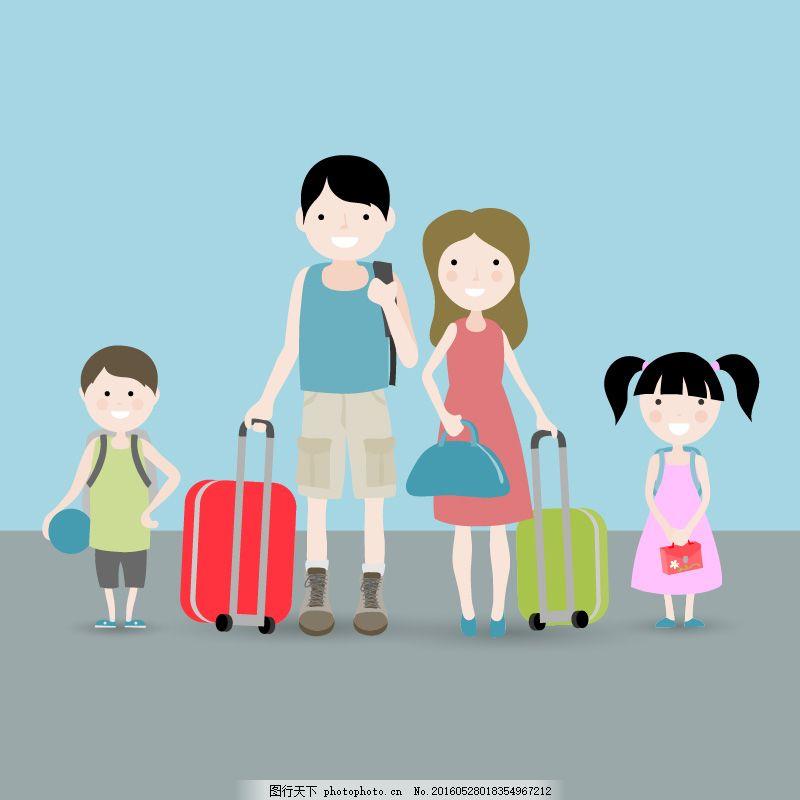 家庭人物与旅行行李箱