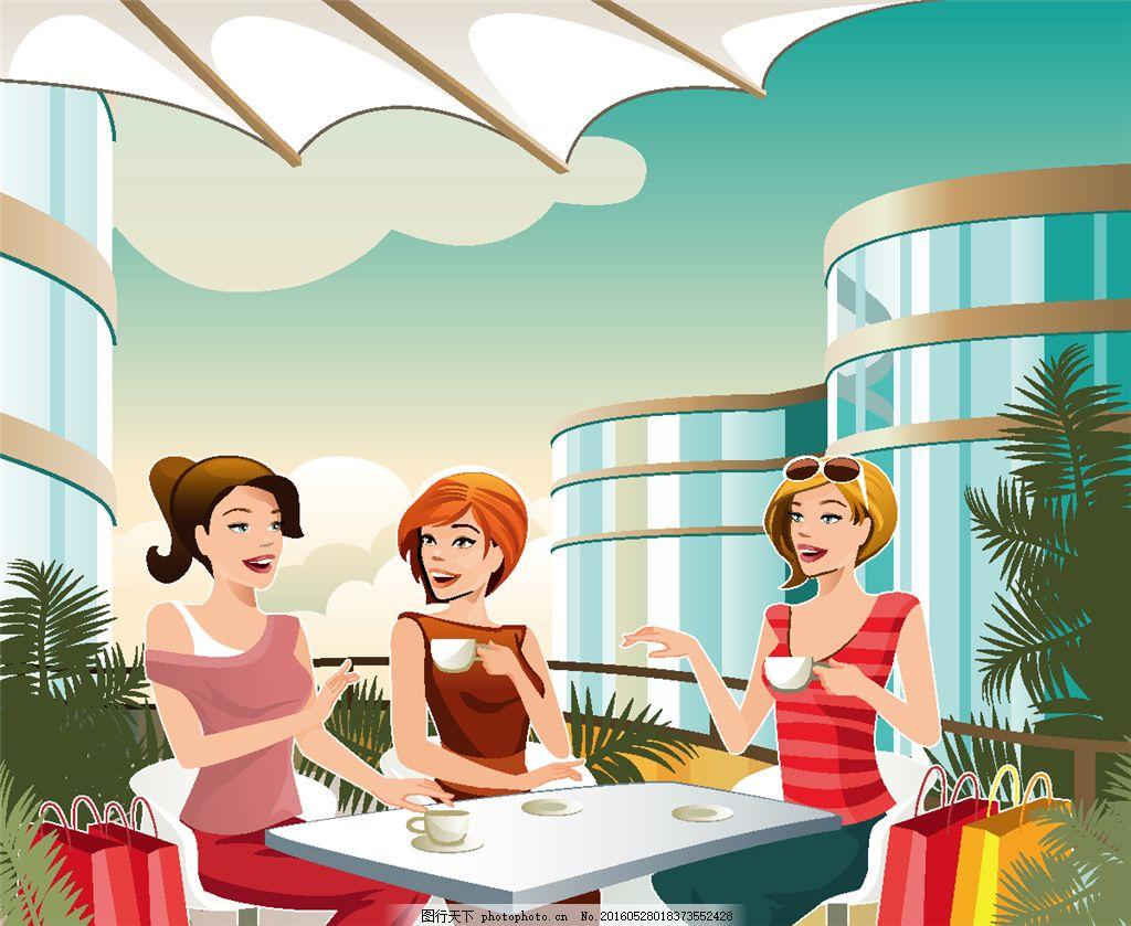 喝咖啡的卡通美女 时尚美女 美女插画 卡通美女漫画 人物插画 人物插图