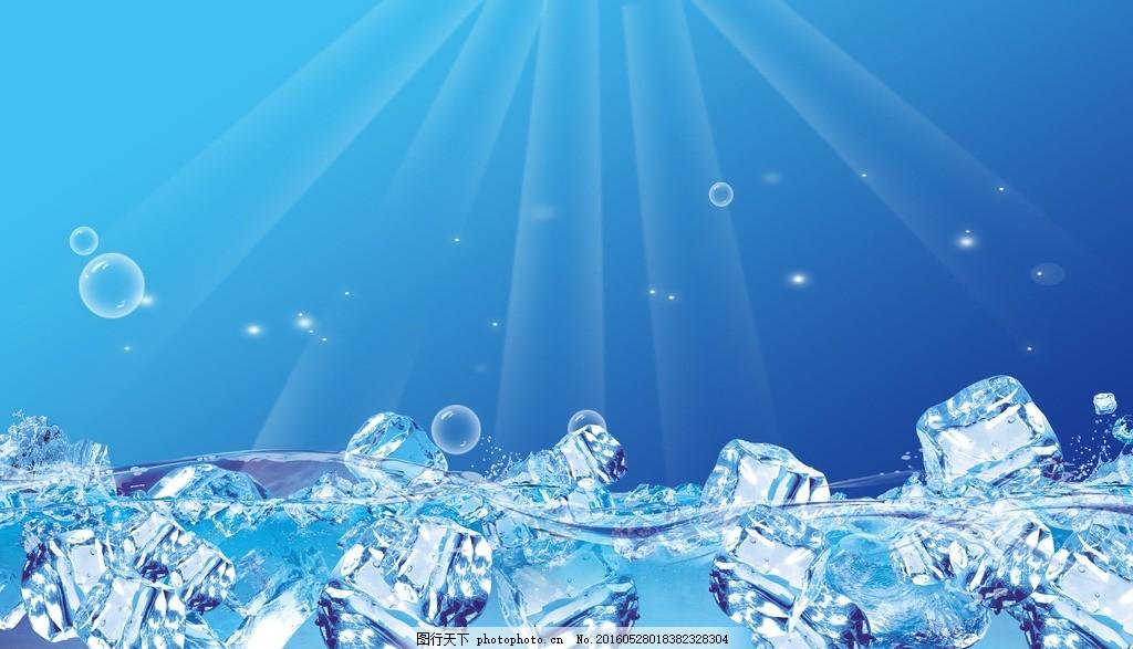 蓝色背景图 标签 创意 水彩 手绘 艺术 水彩背景 水彩元素 水彩画