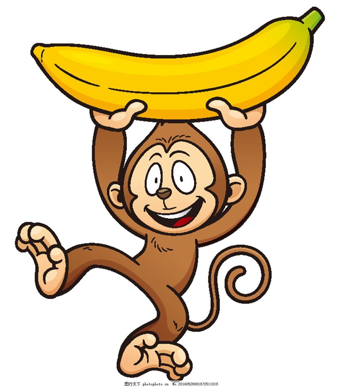 举着香蕉的卡通猴子 卡通香蕉 卡通动物漫画 动物插画 动物插图