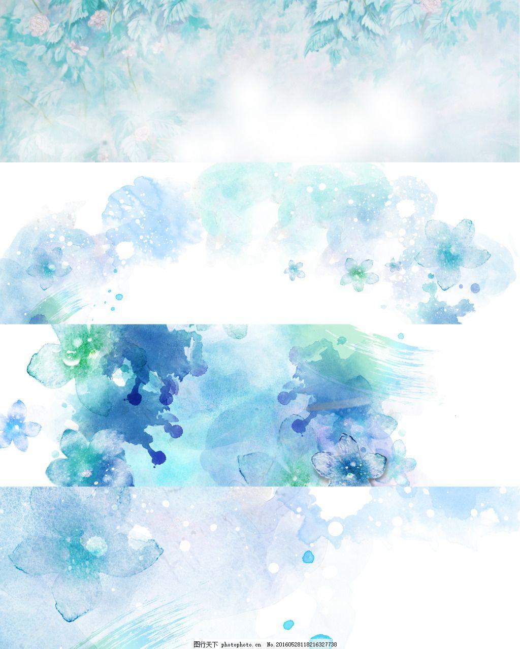 小清新海报背景图 春季海报 底纹 蓝色 淘宝全屏海报背景 夏天海边