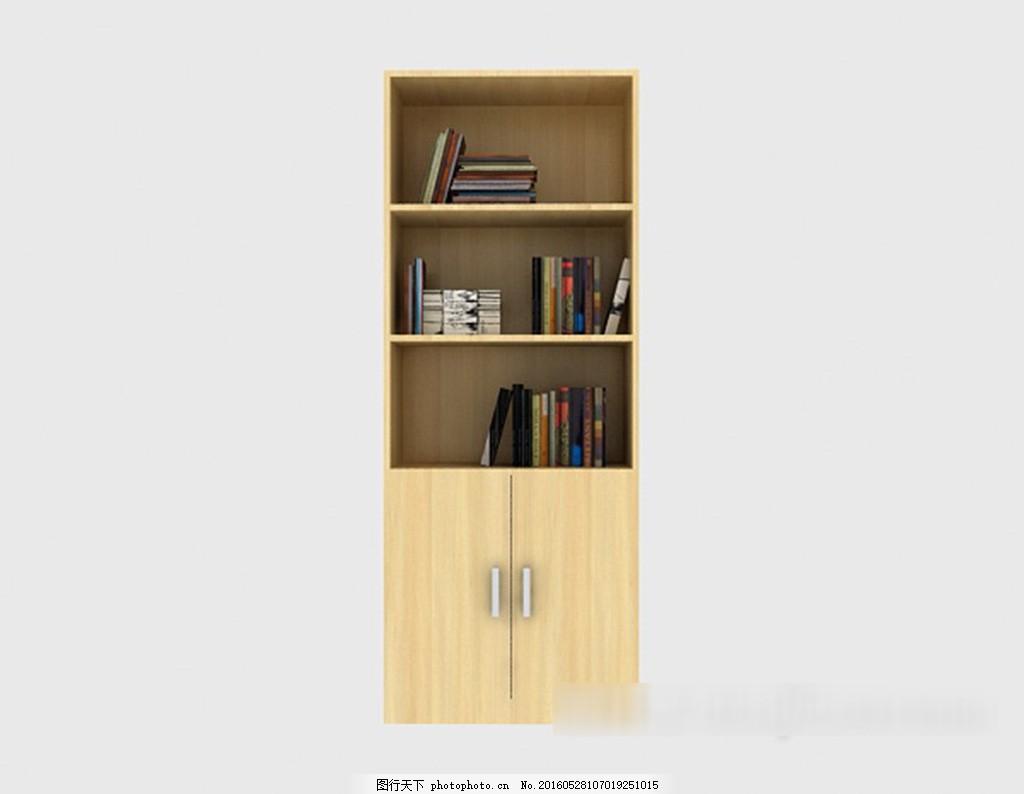 简单书柜3d模型下载 3d模型 3d模型下载 模型 欧式风格 室内设计 现