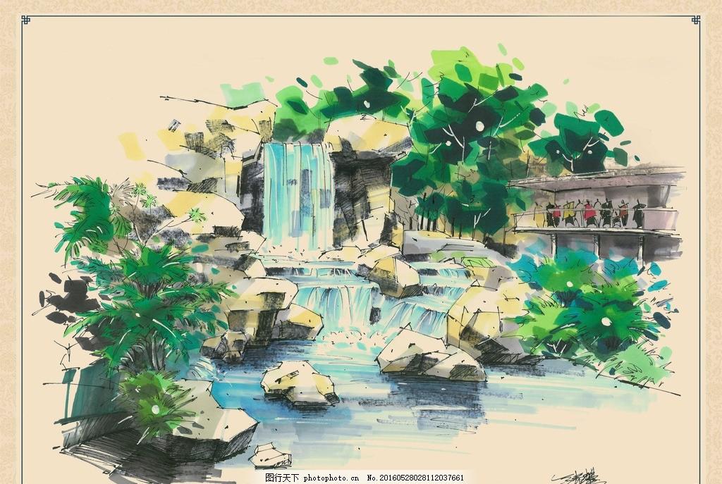 手绘跌水景观 景观 设计 手绘 跌水 瀑布 流水 假山 石头 效果 植物
