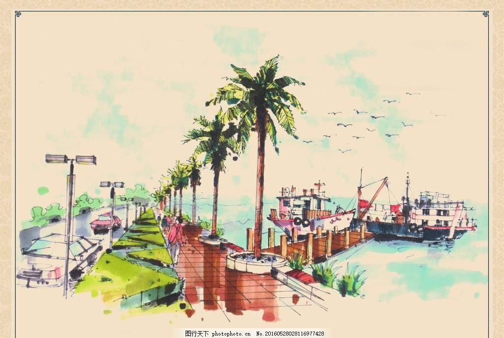 码头 渔船 驳岸 椰子树 效果 植物 马克 画风 素材 培训 手绘建筑景观