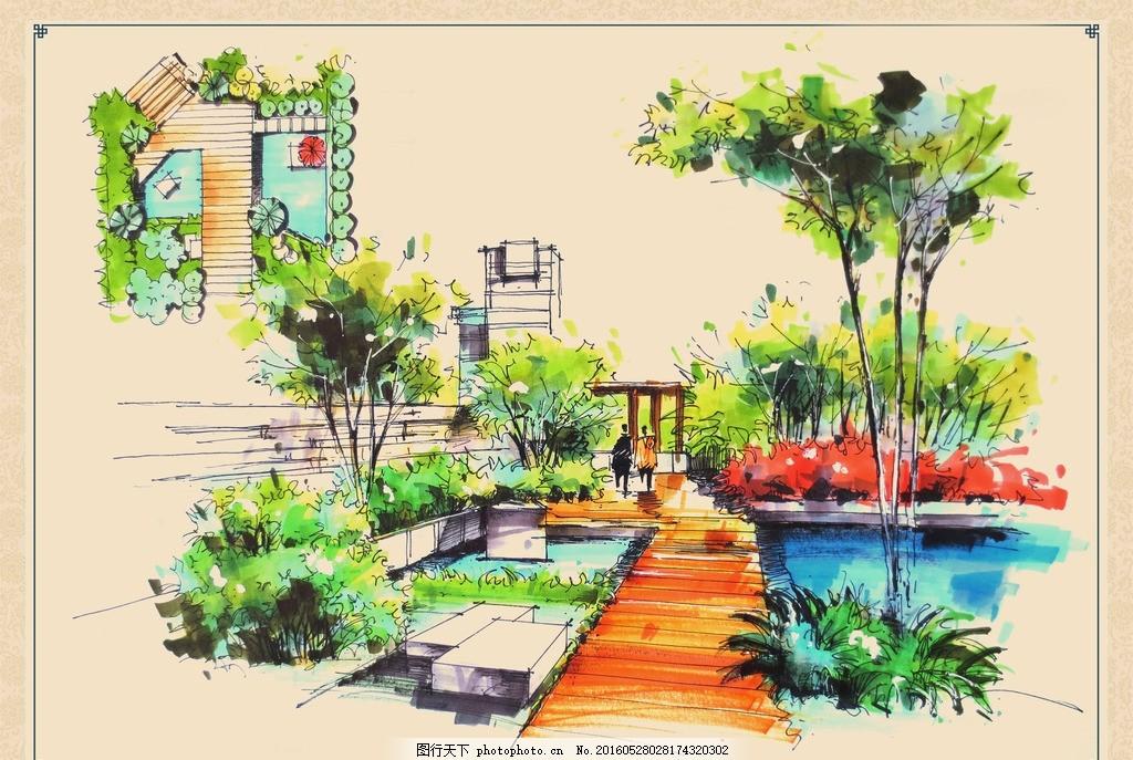 手绘景观设计 效果 水景 跌水 汀步 步道 郎亭 植物 马克 画风