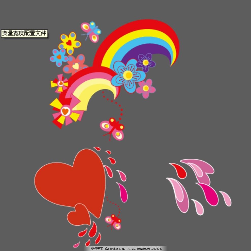 卡通心形素材 花朵彩虹 手绘素材 矢量花朵 矢量素材 素材 盛开 绽放