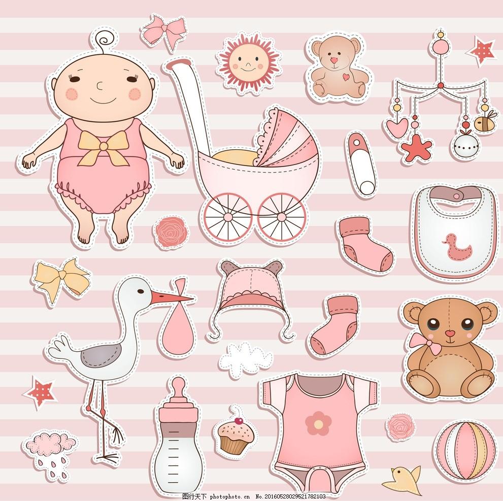 儿童简笔画 手绘卡通婴儿小兔子小熊插画
