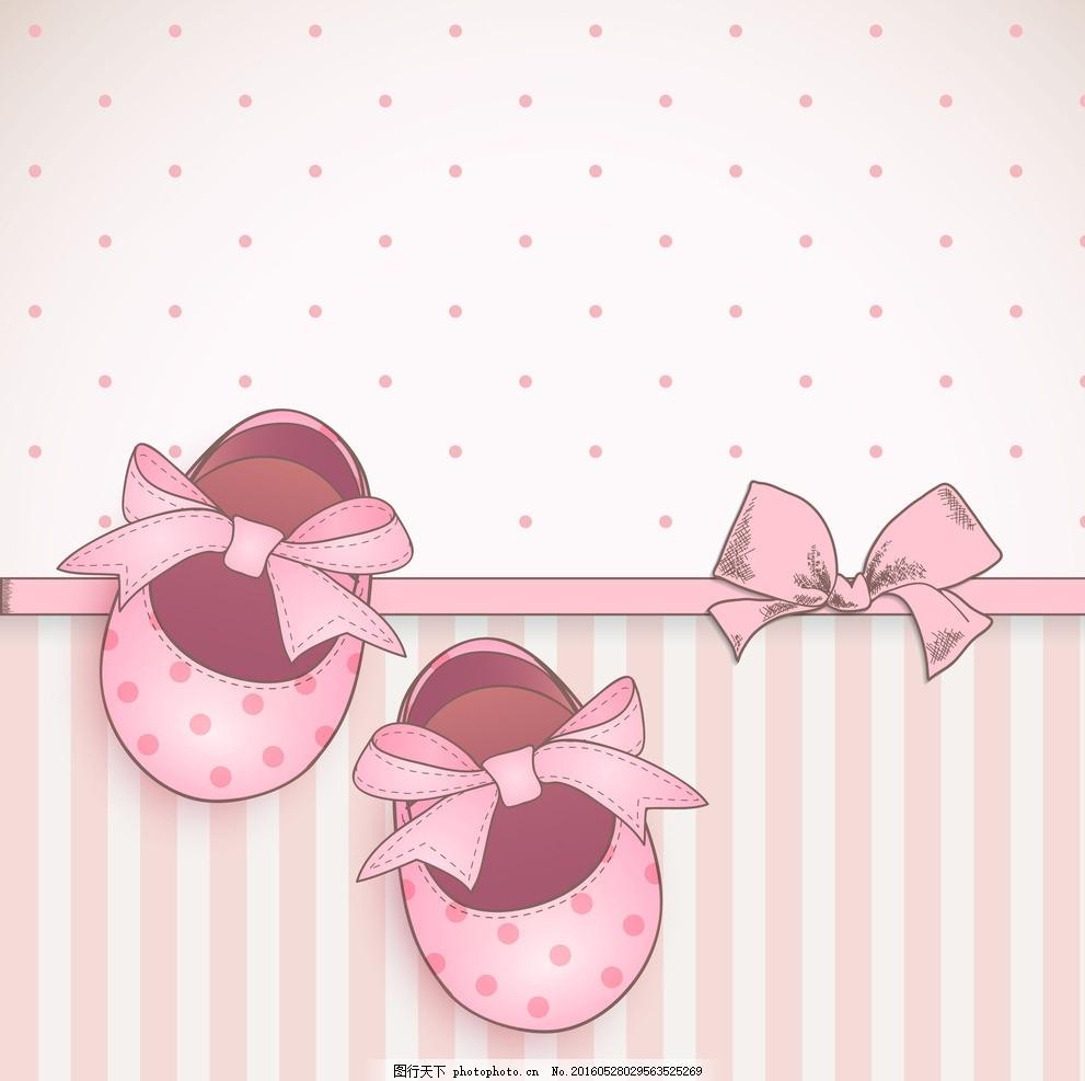 卡通儿童贴纸 热气球 小熊 奶嘴 婴儿衣服 贴纸 可爱卡片 信纸 花纹